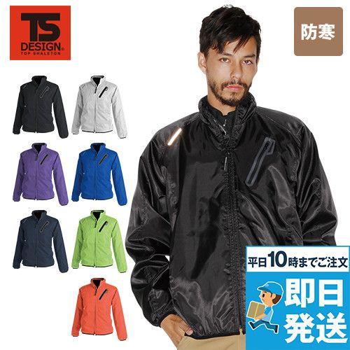 84326 TS DESIGN ライトウォームジャケット(男女兼用)