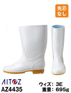 甲被・底ポリ塩化ビニールで出来た、耐油底で劣化しづらい衛生長靴