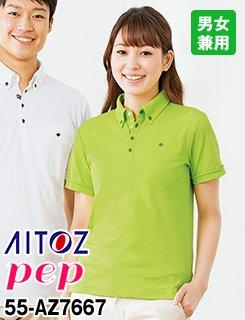 清潔感のあるボタンダウン。1枚で着用しても透けない安心ポロシャツ