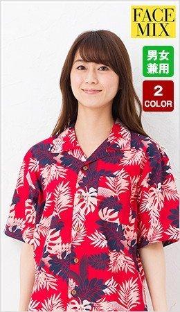 facemix|FB4547Uアロハシャツ・シダ