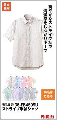 半袖ストライプのベージュシャツ