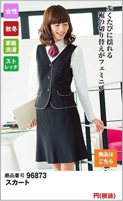 歩くたびに揺れる裾の切り替えがフェミニン873