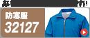 クロダルマ防寒 32127