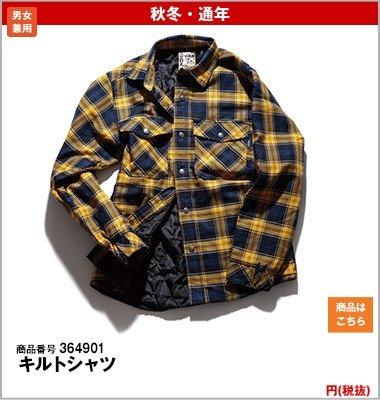 キルトシャツ
