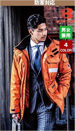 BURTLE 7211サーモトロン防寒コート