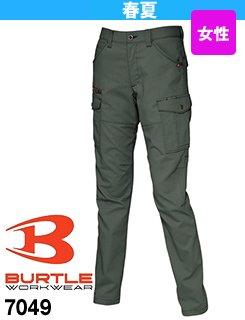レディース専用のストレッチ・涼しい作業ズボン・バートル7049