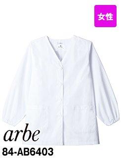 AB-6403 アルベチトセ 七分袖 調理白衣(女性用) 襟なし