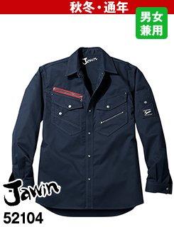 ファスナーの配色や斜めポケットがオシャレのワークシャツ!自重堂JAWIN52104
