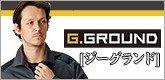 G.ground(ジーグランド)防寒着