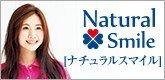 介護服naturalsmile(ナチュラルスマイル)
