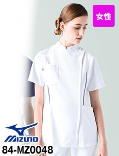 ダブルポケットで収納豊富!ベーシックデザインで着る人を選ばない医療白衣 ケーシージャケット MIZUNO MZ0048