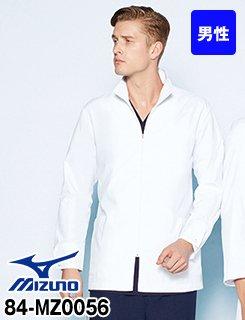 立ち襟仕様でスマートな印象に!前開きチェックで着脱がラクラクの医療白衣 ハーフドクターコート MIZUNO MZ0056