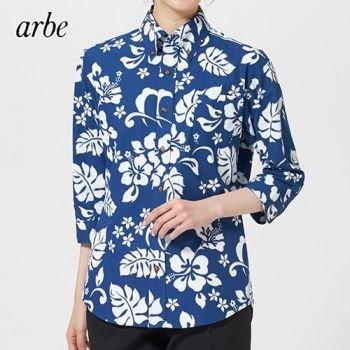 ネイビーカラーのクールなアロハシャツ