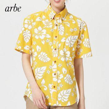 ポリ混紡の涼し気なアロハシャツ
