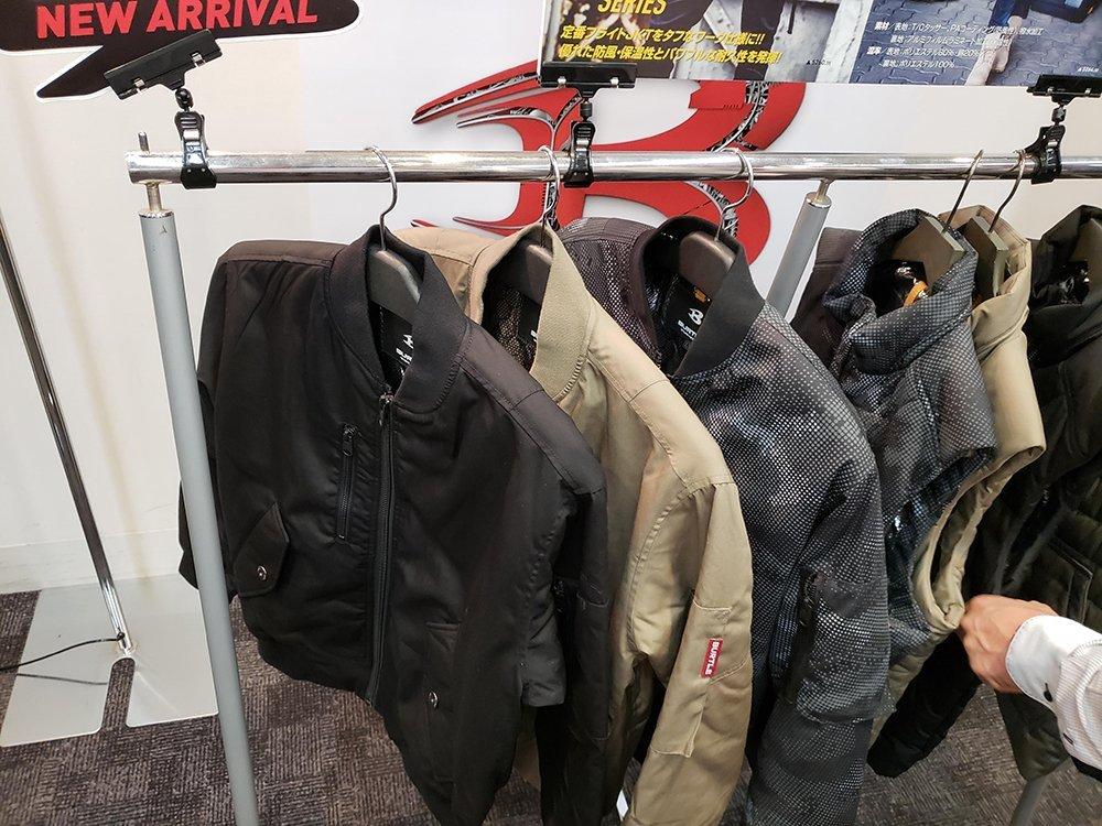 バートル5260のフライト防寒ジャケット