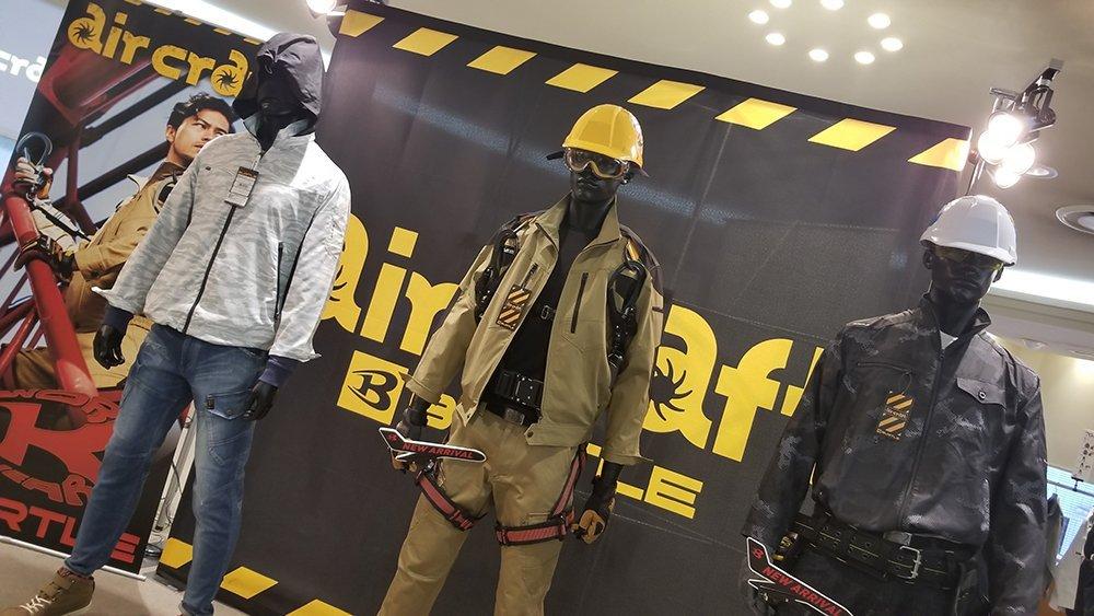 バートル空調服(エアークラフト)の展示会