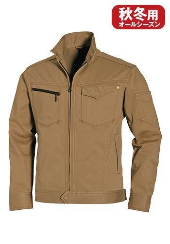 ヴィンテージサテンジャケット(綿100%)