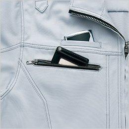 胸ポケット2種