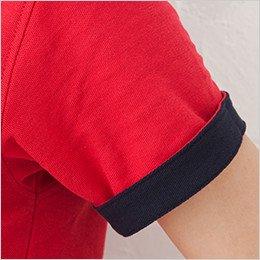 袖裏の配色で着こなし度がUP!