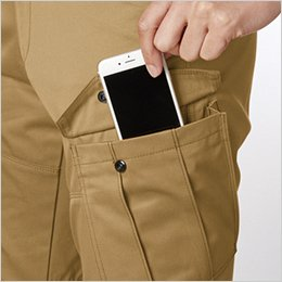 左側 Phone収納ポケット付き