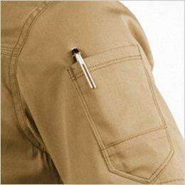 左袖 ペンポケット付き
