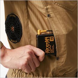 右 バッテリーポケット ※特許取得済