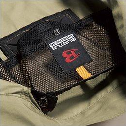 衣服内の空気の循環を促す、調節式エアダクト
