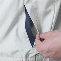 脇逆玉縁ポケット