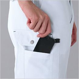 BIGマルチポケット