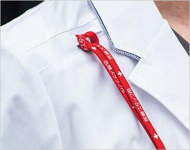 右肩 PHSのストラップを結びつけられるループ付きで、首にストラップをかけずにPHSを携帯できます。