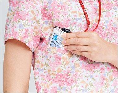 右胸 機能的なPHSポケットと肩ループ