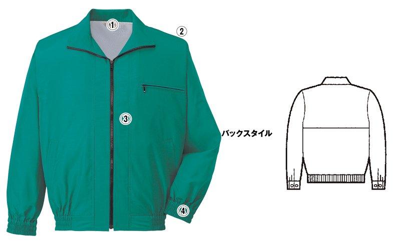 自重堂jichodo40220 商品詳細・こだわりPOINT