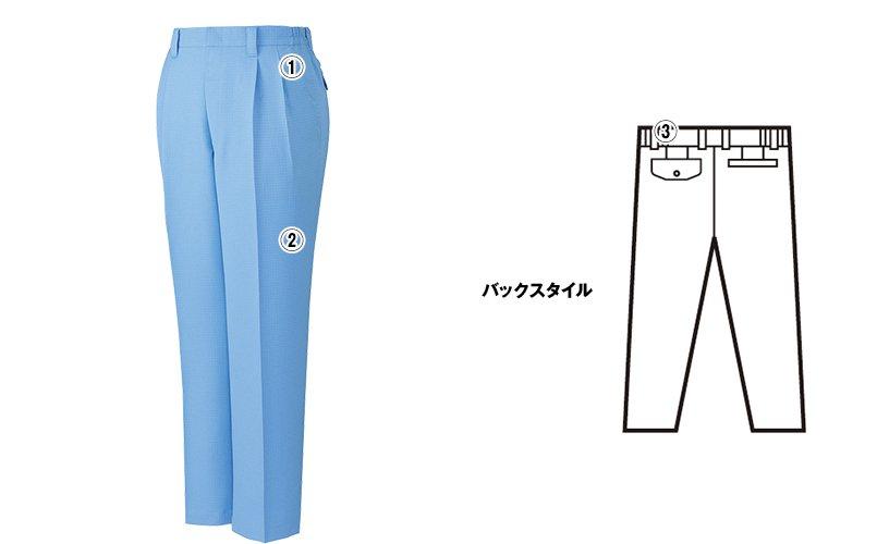 自重堂jichodo80401 商品詳細・こだわりPOINT