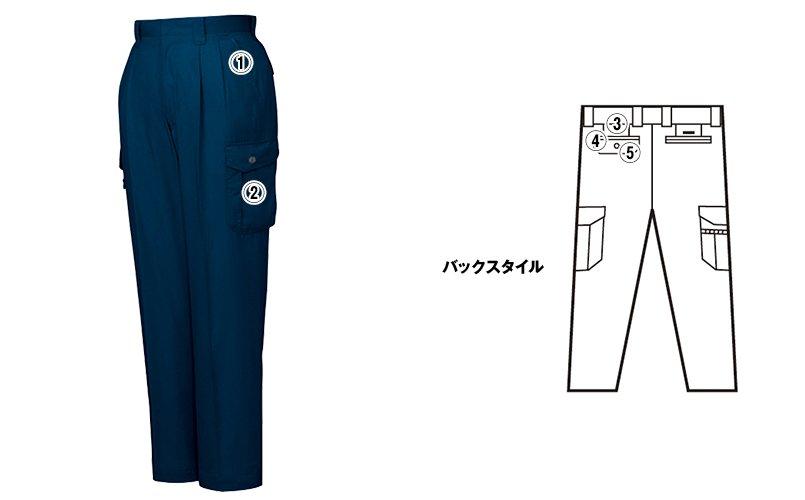 自重堂jichodo84102 商品詳細・こだわりPOINT