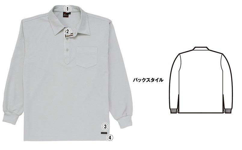 自重堂jichodo85204 商品詳細・こだわりPOINT