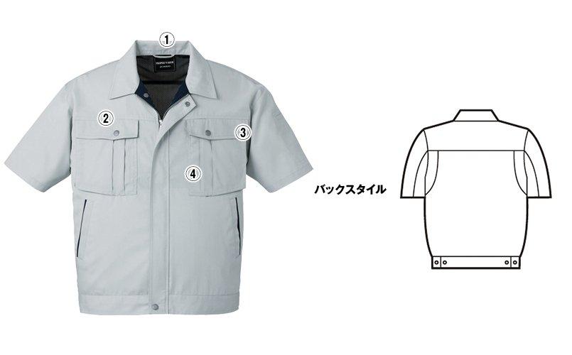 自重堂jichodo85410 商品詳細・こだわりPOINT