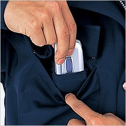 右携帯電話収納ポケット