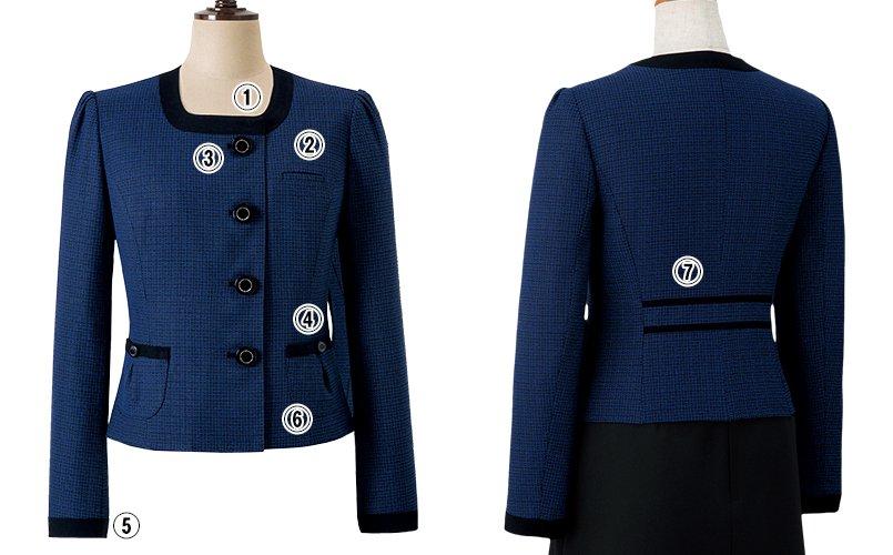 アンジョア81730ジャケットのこだわりポイント