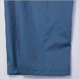 パンツ裾幅を調節するスナップボタン付