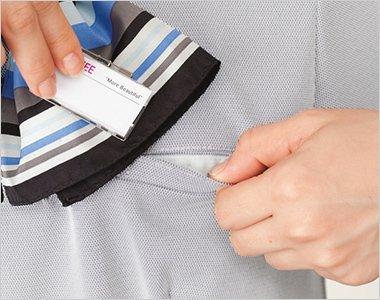 丈夫で便利な左胸ポケット