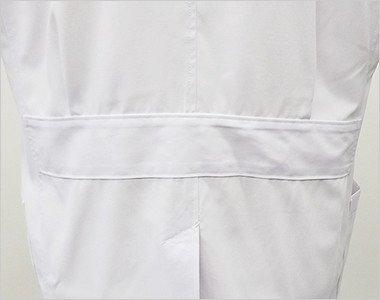 背中 腰高効果のある背ベルト付き