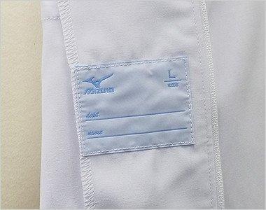 左胸内側 MIZUNOの名札付き