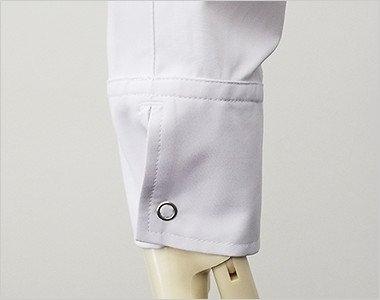 袖口部分 スナップ仕様で簡単に取り外しができます。