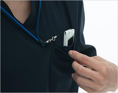 左胸のPHSポケット