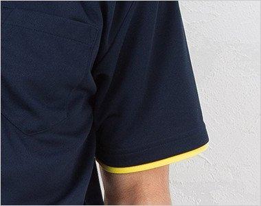 レイヤード仕様の袖部分