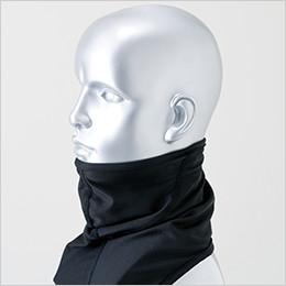 ネックガードの着用例