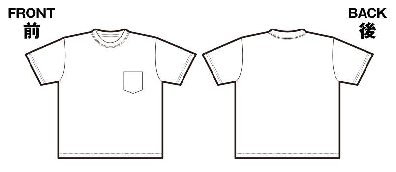 85-5008 ビッグシルエットTシャツ(ポケ付)(5.6オンス)のハンガーイラスト・線画