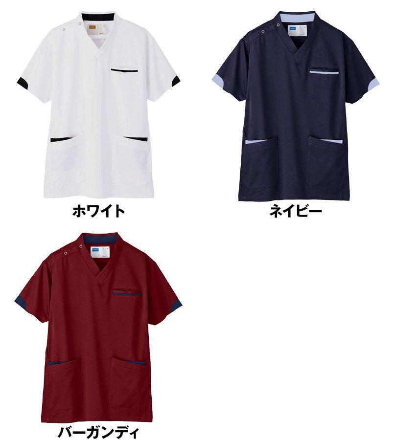 WH11985 自重堂WHISELスクラブ(男女兼用)袖口配色のカラーバリエーション