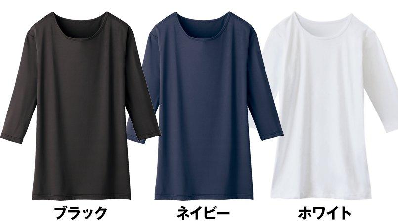WH90029 自重堂WHISEL七分袖インナーTシャツ(男女兼用)のカラーバリエーション