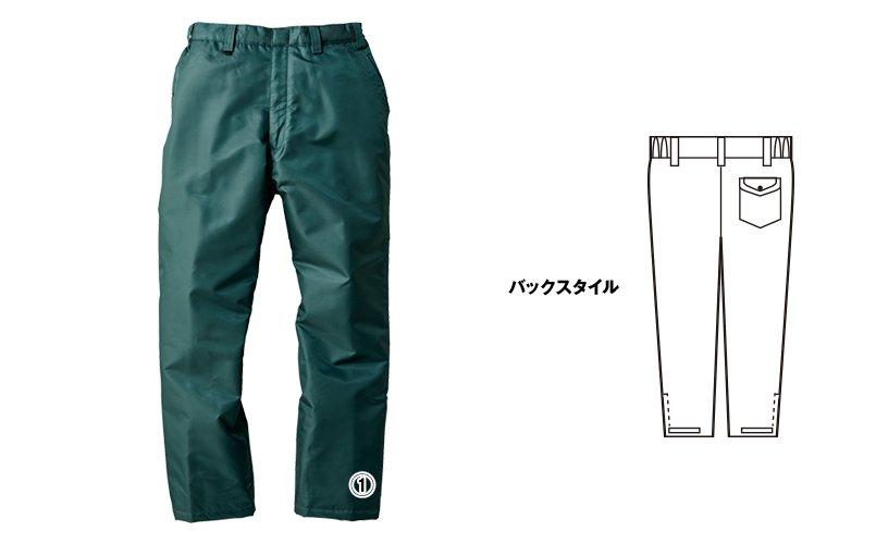 ジーベック 570 商品詳細・こだわりPOINT